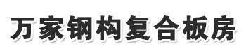 乐鱼平台网址 主页-在线